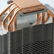 Stock Photo: Processor cooler