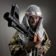 Serious middle eastern man - Stock Photo