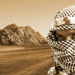 Stock Photo: Serious middle eastern man