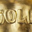 Stock Photo: Big bullion of gold
