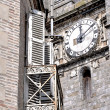 Stock Photo: Old building before clock