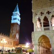 San Marco square at night, Venice, Italy — Stock Photo #5464595