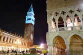 San Marco square at night, Venice, Italy — Stock Photo