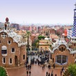 Park Guell in Barcelona, Spain — Stock Photo #5708056