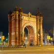 Arc de Triomf at night in Barcelona — Stock Photo