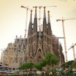 La Sagrada Familia cathedral, Barcelona - Stock Photo