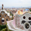 Park Guell in Barcelona, Spain — Stock Photo #5727191