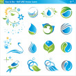 Icon design elements — Stock Vector #5893912