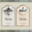 Set of wine labels — Vector de stock
