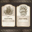 Stock Vector: Set of wine labels