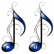 Music icon — Stock Vector #6595805