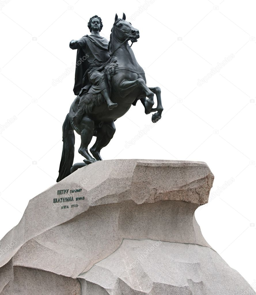 Monument of Russian emperor Peter the Great, known as The Bronze Horseman, in Saint Petersburg, Russia. — Stock Photo #6065731