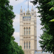 Victoria Tower, Houses of Parliament in London, UK — Stock Photo