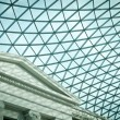 Atrium of the British Museum — Stock Photo