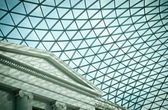 Atrium of the British Museum — Foto Stock