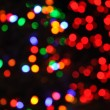 Royalty-Free Stock Photo: Defocused Christmas Lights