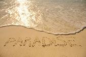 Paradis i sanden på stranden — Stockfoto