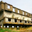Stock Photo: Abandoned building