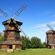 Windmills — Foto de Stock