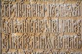 Cyrillic symbols — Stock Photo