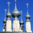 Stock Photo: Church cupolas
