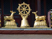 Buddhist symbol on Gandan monastery — Stock Photo