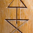 Geometric woodcarving - Stock Photo