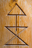 Geometric woodcarving — Stock Photo