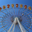 Giant Wheel — Stock Photo #5739743
