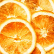 Stock Photo: Slice of orange