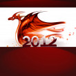 Red dragon — Stock Photo #6645464