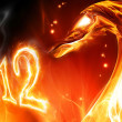 Fire dragon — Stock Photo