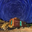 Time Lapse Image of the Night Stars — Stock Photo #6570821