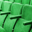 Royalty-Free Stock Photo: Empty cinema auditorium background