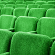 Empty cinema auditorium background — Stock Photo #5728632