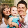 Happy young family — Stock Photo #5757787