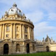 The Radcliffe Camera - Stock Photo