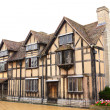 William Shakespeare's House — Stock Photo
