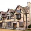 Stock Photo: William Shakespeare's House