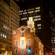 Royalty-Free Stock Photo: Old State House