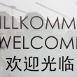 Stock Photo: Welcome