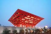 EXPO China Pavilion — Stock Photo