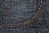 Stoff textil — Stockfoto