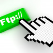 Cursor ftp — Stock Photo