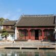 Chinese old house — Stock Photo