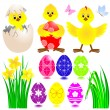 Set of Easter icons. — Stock Vector