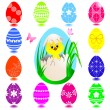 Stock Vector: Set of Easter icons.