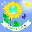 Earth day. — Stock Vector