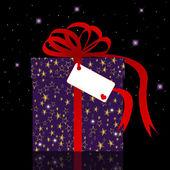 Gift with congratulatory blank . — Stock Vector