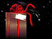 Gift with congratulatory blank. — Stock Vector